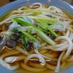 Numa Udon