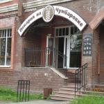 Пекарня на Чумбаровке
