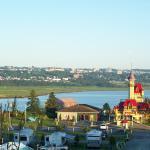 Noël au Château et la ville de Rivière-du-Loup, Parc de la Pointe