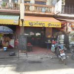 Photo of Garage Bar
