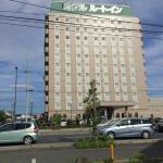 Foto de Hotel Route Inn Ishinomaki