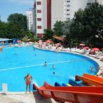 Photo de Iskar Hotel
