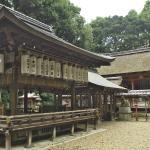 Arami Shrine