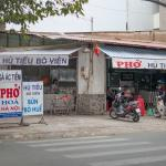 Pho Hoa Hanoi