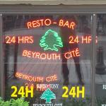 Photo of Resto Tony Beyrouth Cite