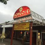 Restaurant Mongolei