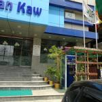 Hotel Kan Kaw Foto