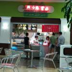Food court. Self service.