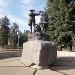 Statue of Lewis, Clark and Sacajewa erected in 1976.