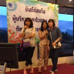 Aek-Pailin River Kwai Hotel Foto