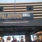 Palavrion Urban Grill