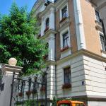 Foto de Hotel Uhland