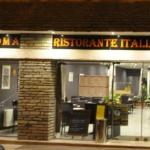 Photo of Ristorante Pizzeria ROMA