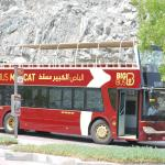 Big Bus Tours Muscat
