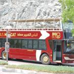 Big Bus Tours Muscat