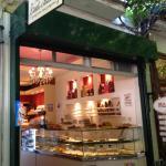 Always fresh bakery