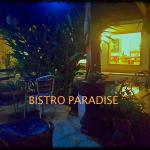 BistroParadise照片