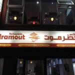 Photo of Hadramout Restauarant