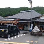 Shimantogo Suishatei