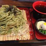 Bilde fra Wojamama Japanese Restaurant
