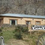Hosteria KooneK