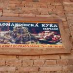 Foto van Domakinska Kuka