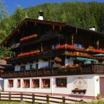 Alpbach B&B Bergwald Tyrol Austria Katharina Moser