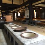 Memorial Museum of Matsusaka Merchant