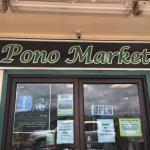 Pono Market