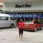 Monaa's Place