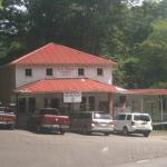 New River Outfitters General Store and Restaurant