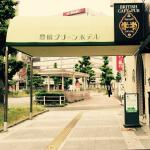 【 Entrance 】