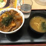 Matsuya Meieki Nishi照片