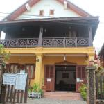 Hoxieng Guesthouse 1 Foto
