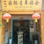 Huashan Baoliandeng Hostel