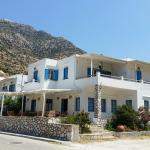 Photo of Hotel Afroditi