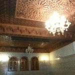 Photo of Dar Ziryab
