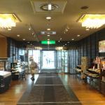 Foto de Karasuma Kyoto Hotel