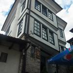 Photo de Villa St. Sofija
