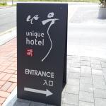 Foto de Benikea Cheongju Namoo Hotel