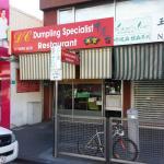 DC Dumpling Specialist