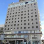 Comodoro Hotel Foto