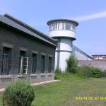 guard tower & cell block