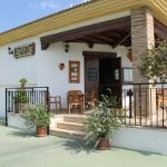 Entrada Restaurante Cortijo de Tajar