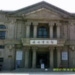 Lvshun Museum Foto