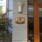 Nameplate / entrance