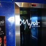 Photo of Myst Lounge