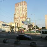 Photo de IrisHotels Kiev