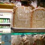 Panya Bakery Foto