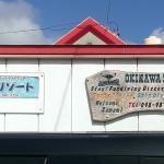Photo of Okinawa Resort